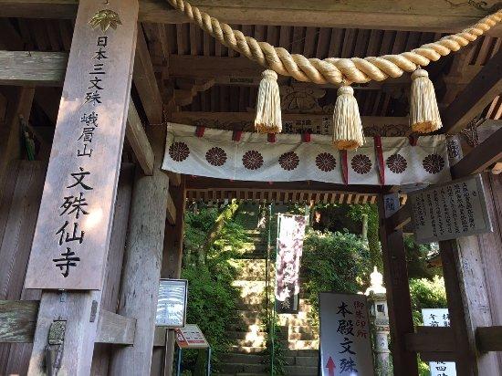 Monjusenji Temple