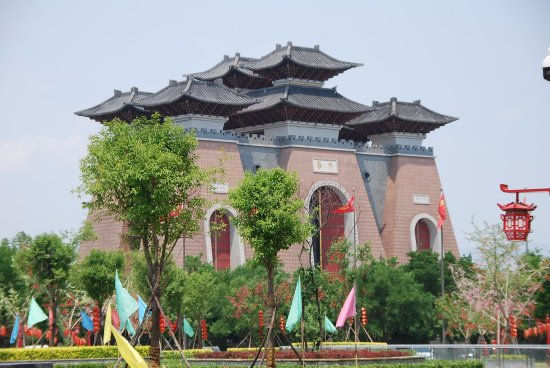 Linfen, China: The gate