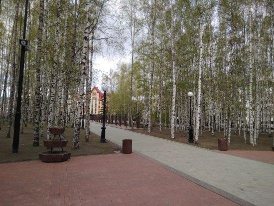 Park Pobedy