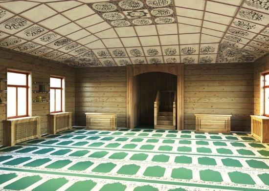 Farhad Mosque