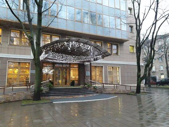 Design Hotel (D'Otel): Entrada