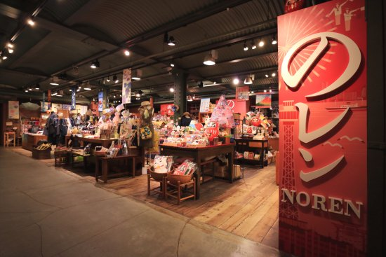 Noren Red Brick Warehouse