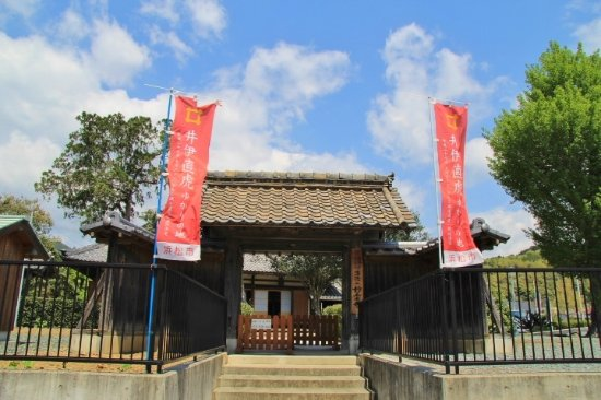 Myoun-ji Temple