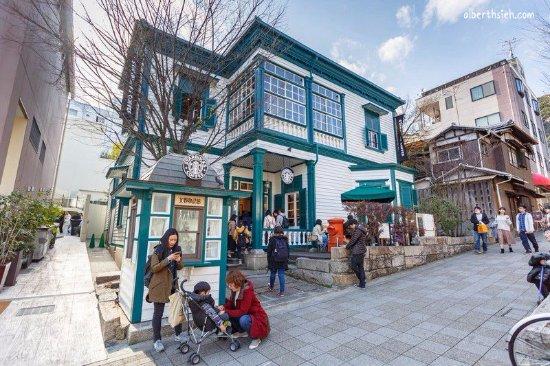 Kobe, Japón: Starbucks神戸北野異人館店外觀