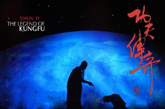 Beijing Evening Kung Fu Show con guía...