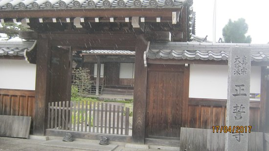 Shose-ji Temple