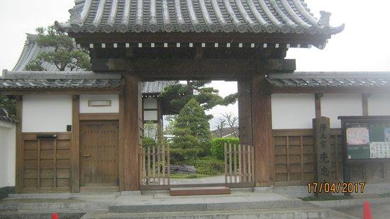 Kochu-ji Temple