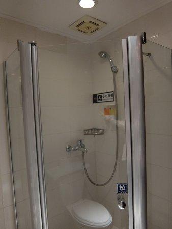 FX Hotel Suzhou Guanqian: Туалетная комната
