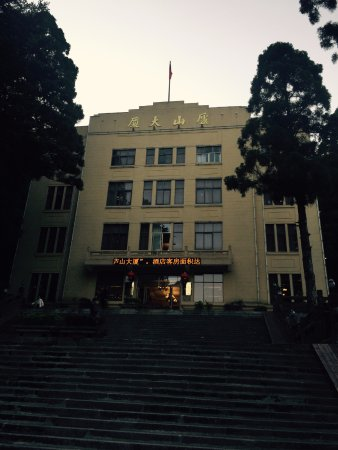 Jiujiang, China: 我们住的酒店——庐山大厦,也是20世纪30年代庐山三大建筑之一,传习舍的旧址