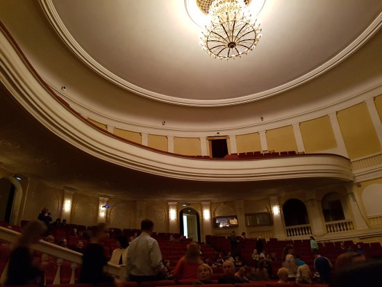 The Kirov Regional Drama Theater: 20170531_182051_large.jpg