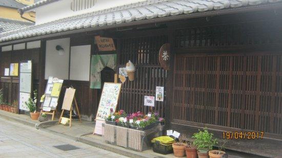 Kotari Fureai Machiya