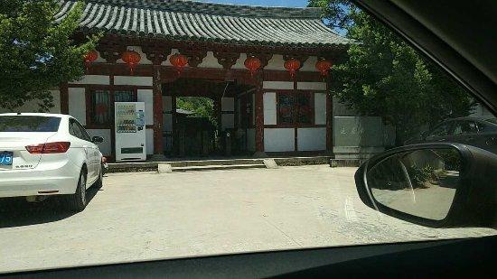 Songyang County, Chiny: photo0.jpg