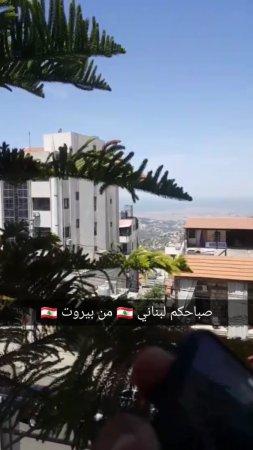Aley, Líbano: احلى اطلاله على بيروت