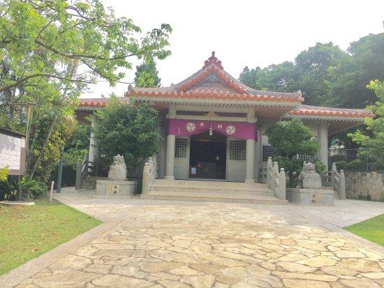 Shikina-gu