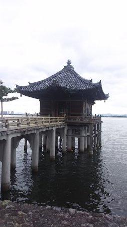 Ukimido : 浮御堂