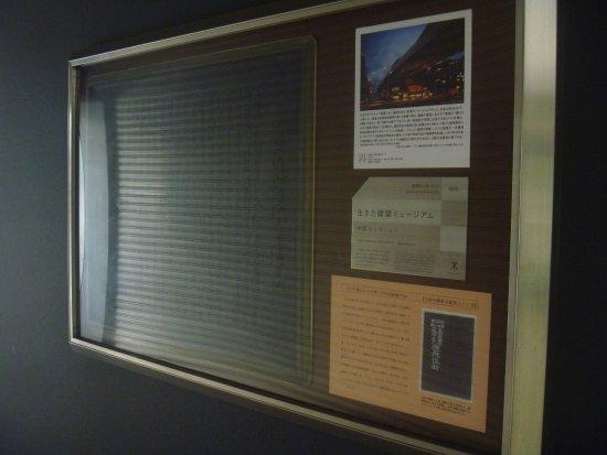 Chuo Odori Semba Area Kantsu Record