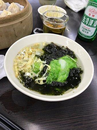 Soup Dumpling (Shanghai Haoweidao Xiaolong Tangbao) : あっさりスープ