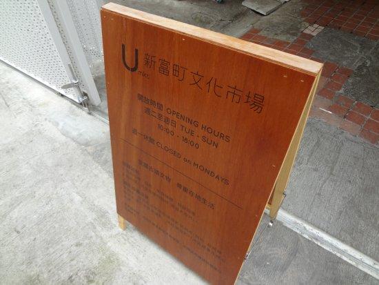 U-mkt