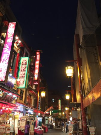 Kobe, Japonia: photo3.jpg