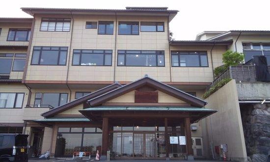 Akebi no Yu