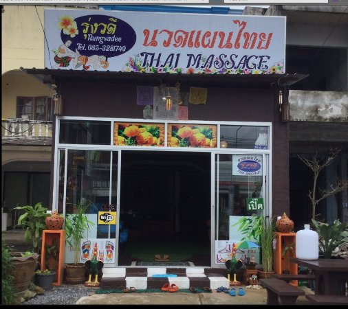 Rungwadee Thai Massage
