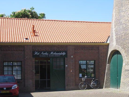 Vlaardingen, Países Baixos: Het Aeolus Molenwinkeltje