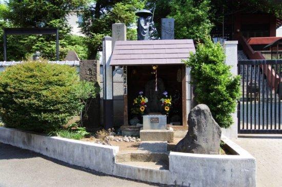 Jutoku-ji Temple