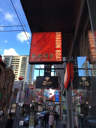 Dragon Boat Restaurant: photo0.jpg