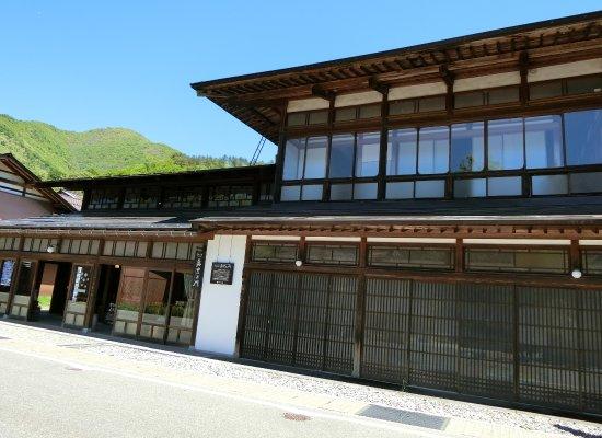 Okuzaemon