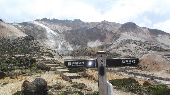 Foto de Mt. Esan