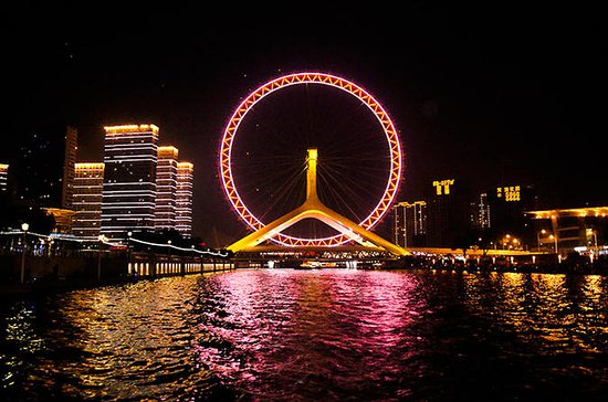 Tianjin Private Sightseeing Tour...