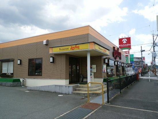 Kashiba, Japon : IMG_20170602_125355_large.jpg