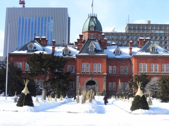 Former Hokkaido Government Office Building 사진