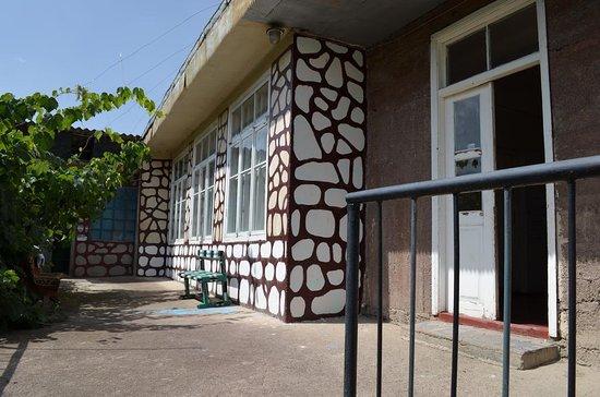 Vazken's Guest House