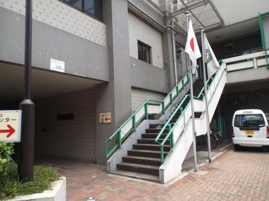 Kawaguchi City Cultural Properties Center