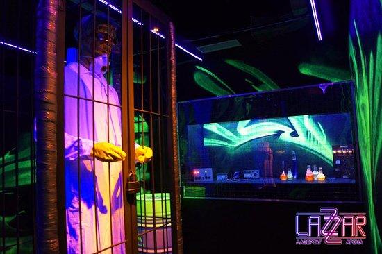 LAZZAR lasertag arena