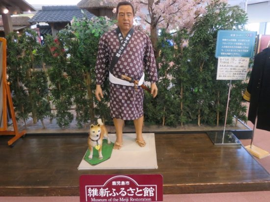 Museum of the Meiji Restoration: せご先生と記念撮影