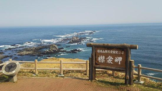 Erimo-cho, Japan: 襟裳岬
