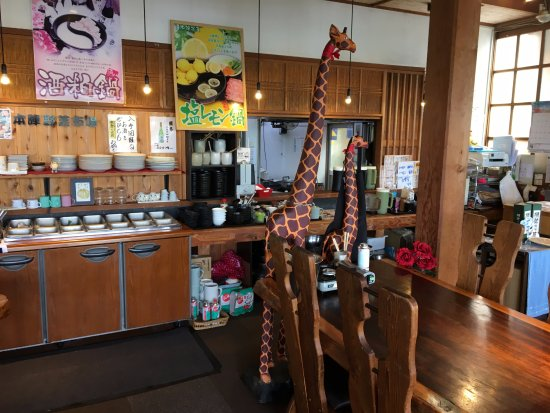 Suooshima-cho, Japão: This is where you get your vegetables