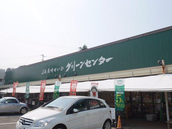 Saikai, Japan: グリーンセンター建物