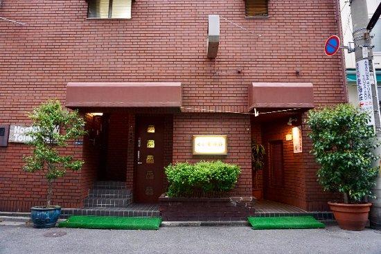 Asakusa Hostel Toukaisou: Ryokan