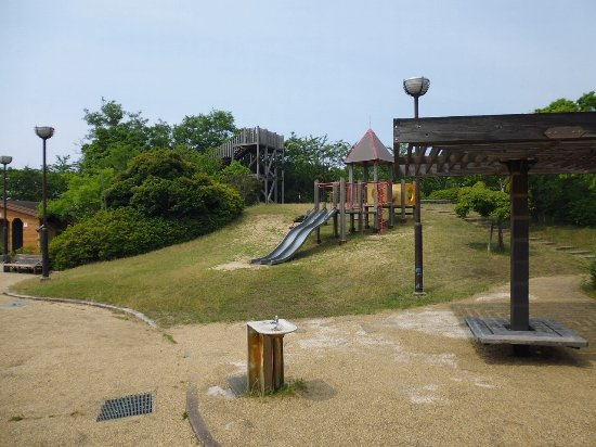 Magatayama Park