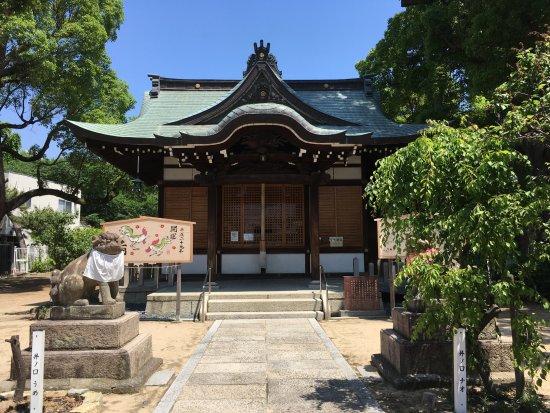 Nishi Susano Shrine