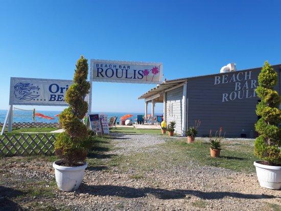 Adele, Yunani: Durchgang zur Bar und zum Strand