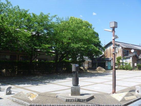 Fureai Spot Takenouchi