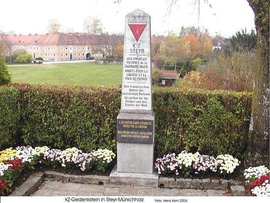 KZ-Denkmal
