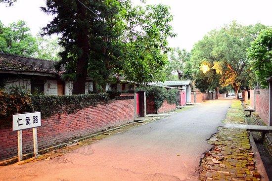 Guangfu Village