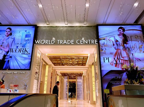 World Trade Center (Causeway Bay)