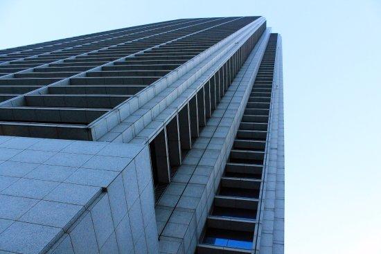 Kobe City Hall (Observation Deck) : The building exterior.