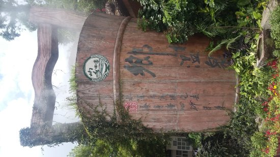 Shenzhen Guanlan Landscape Grange : 20170530_125237_large.jpg
